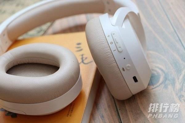 无线降噪耳机推荐_无线降噪耳机性价比推荐