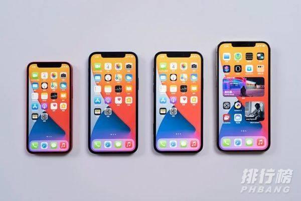 iphone14pro正式曝光_iphone14pro参数