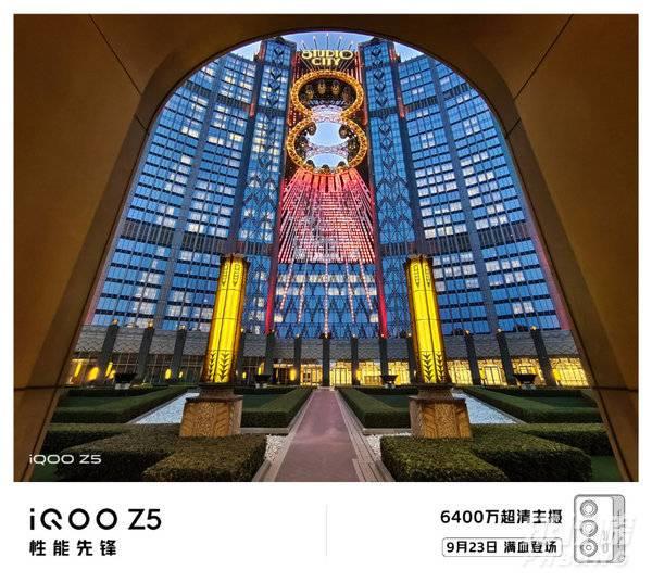 iqoo z5拍照怎么样_iqoo z5拍照像素