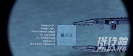 iPad2021处理器是a几_iPad2021是什么处理器