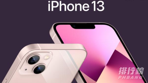 2021年双十一值得买的手机有哪些_双十一手机性价比排行