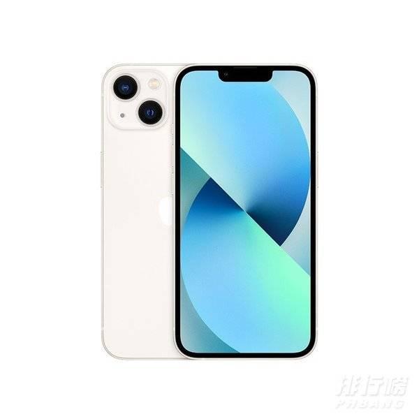 iphone13星光色是白色吗?和白色有区别吗?
