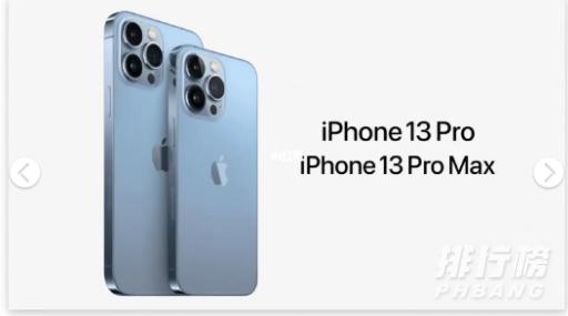 iphone13pro远峰蓝怎么样_iphone13pro远峰蓝好看吗