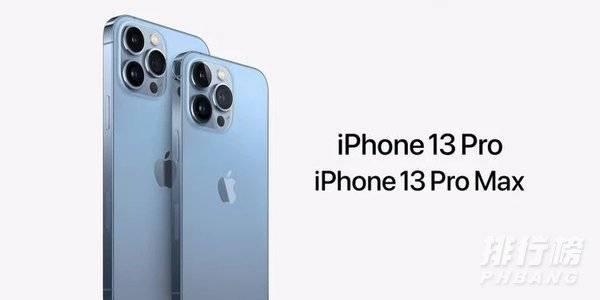 iPhone13pro和13promax怎么选_区别对比