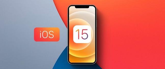 ios15正式版支持机型_ios15支持哪些机型