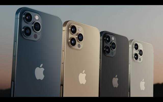 iphone12promax回收价格_iphone12promax回收多少钱