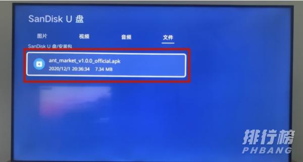 荣耀智慧屏x1升级鸿蒙2.0_荣耀智慧屏x1能不能升级鸿蒙2.0
