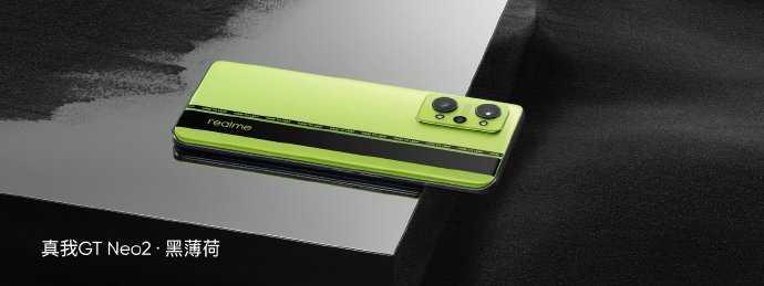 魅族18x和realme真我GTNeo2哪款手机更值得入手?