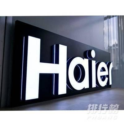 中国冰箱排行榜前十名2021_冰箱十大名牌排行榜2021