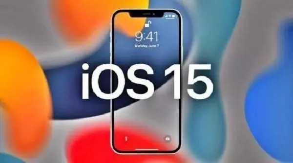 ios15正式版怎么升级_ios15正式版升级教程