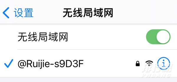 锐捷星耀x32pro评测_锐捷星耀x32pro深度评测