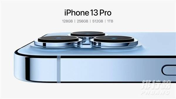 iphone13pro实体店什么时候有货_iphone13pro实体店价格