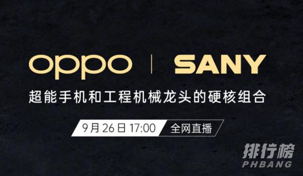 oppok9pro参数_oppok9pro参数与价格
