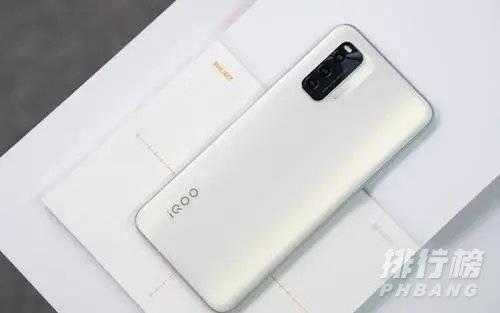 骁龙870手机有哪些值得入手性价比高_骁龙870手机性价比排名