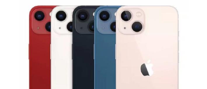 iPhone13有哪些bug_iPhone13有什么bug
