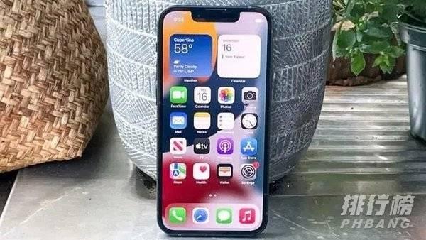 iPhone13mini怎么截图_iPhone13mini截图方法