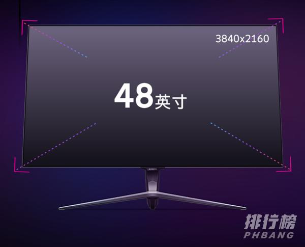 创维g90评测_创维g90显示器怎么样