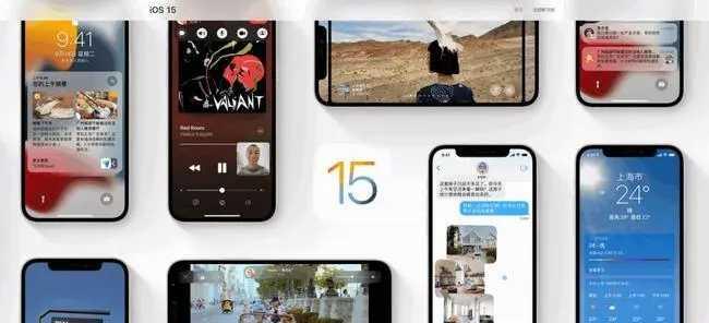 iOS15正式版有什么bug_iOS15正式版严重翻车