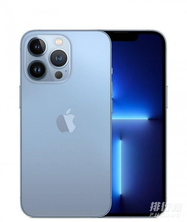 iphone13promax实体店什么时候有货_实体店发售时间