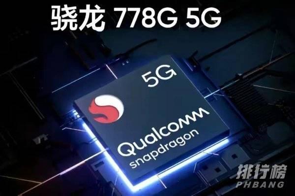 华为nova9pro处理器_华为nova9pro是麒麟芯片吗