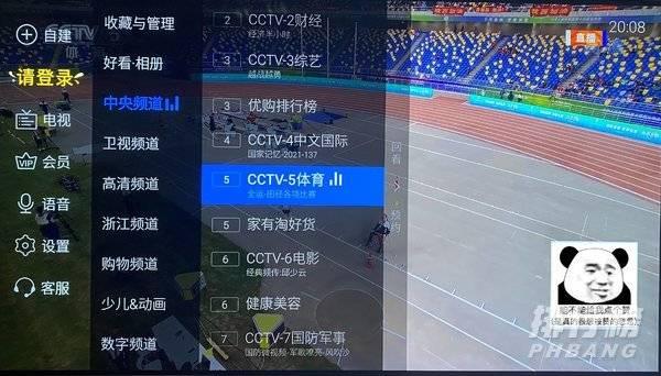 创维电视s82怎么看电视_创维电视s82怎么看电视直播