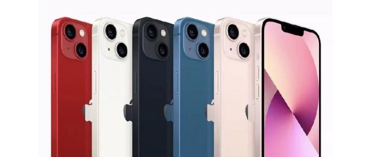 iPhone13实体店和官网价格一样吗_iPhone13哪里买最划算