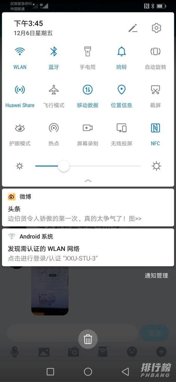 华为nova9支持NFC吗_华为nova9有NFC功能吗
