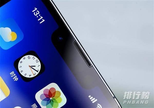 iPhone13Pro远峰蓝开箱_iPhone13Pro远峰蓝开箱分享