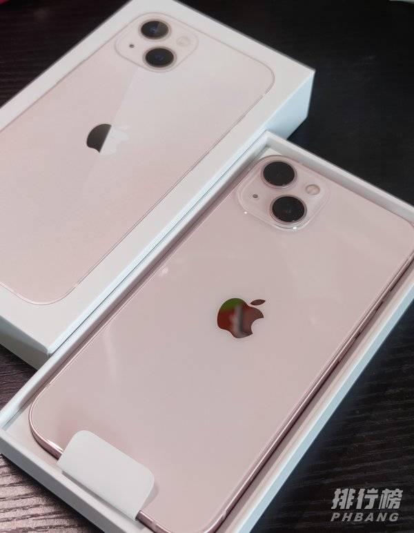 iphone13粉色为什么叫猛男粉_男生用怎么样