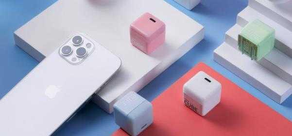 苹果13原装充电器多少钱_苹果13原装充电器价格