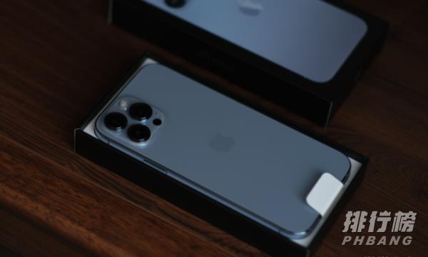 iphone13promax最严重缺点_iphone13promax有什么缺点