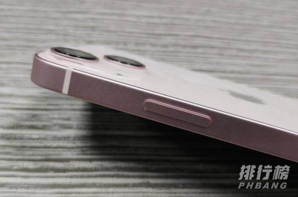 苹果13粉色多少钱_苹果13粉色手机价格和图片