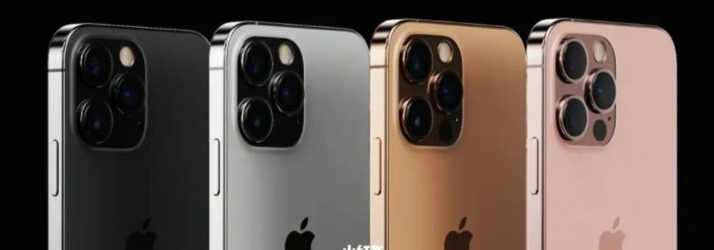 iPhone13ProMax拍照翻车_iPhone13ProMax拍照很差么