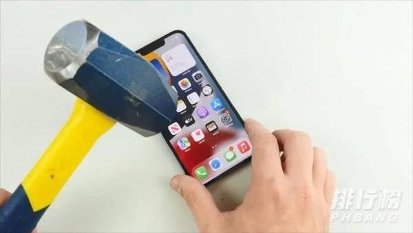 iphone13promax抗摔测试_iphone13promax耐摔吗