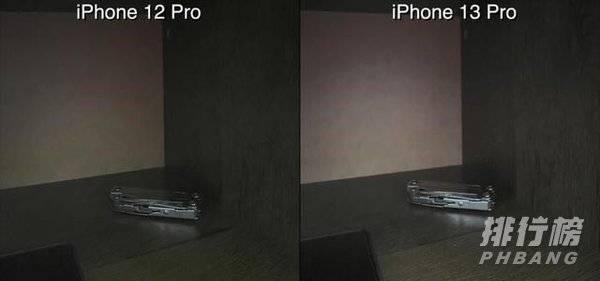 iPhone13Pro与iPhone12Pro夜拍对比_哪款拍照效果更好