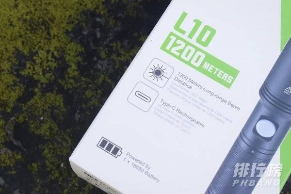 纳丽德L10手电筒怎么样_纳丽德L10手电筒评测