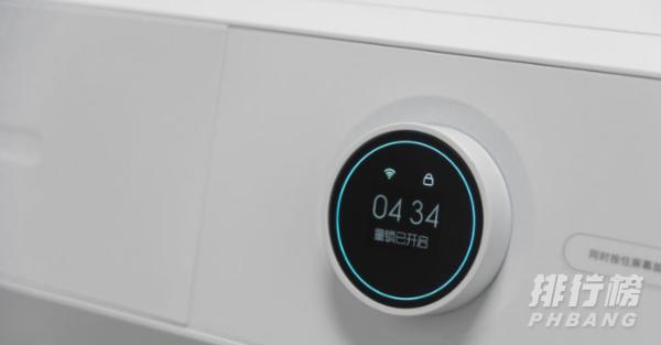 米家互联网洗烘一体机和pro的区别?哪个比较好?