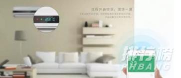 小米Civi支持NFC吗_支持红外遥控吗