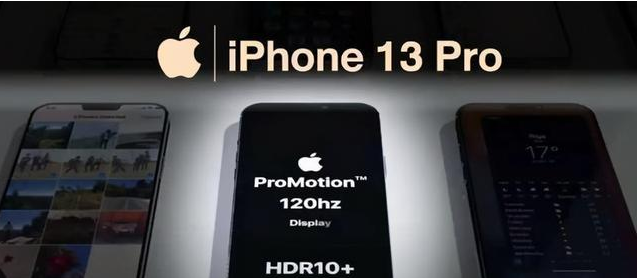 iPhone13ProMax與三星S21UItra拍照對比_哪款拍照效果好