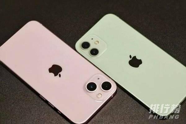iphone13粉色开箱图_iphone13粉色开箱视频