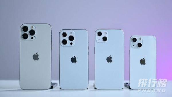 iphone13国行和港版有什么区别_iphone13国行和港版价格区别