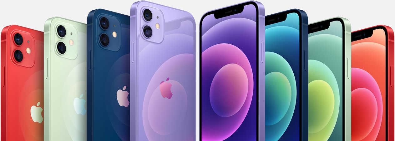 双十一iphone12便宜多少_2021双十一iphone12价格