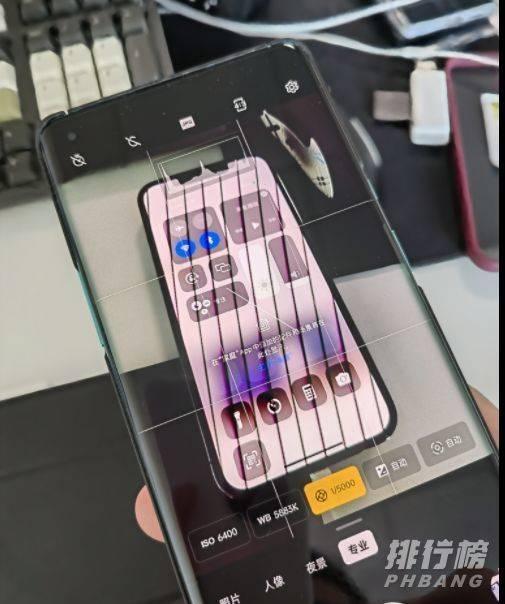 iphone13问题有哪些_iphone13最严重问题