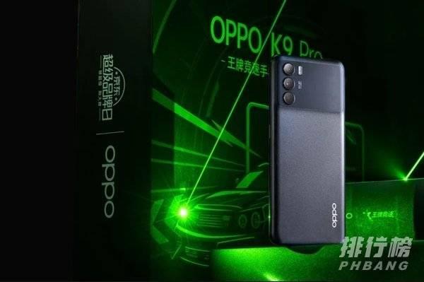 oppok9pro定制礼盒多少钱_oppok9pro定制礼盒怎么买
