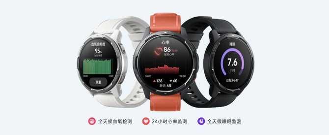小米手表Color2有什么功能_小米手表Color2功能介绍
