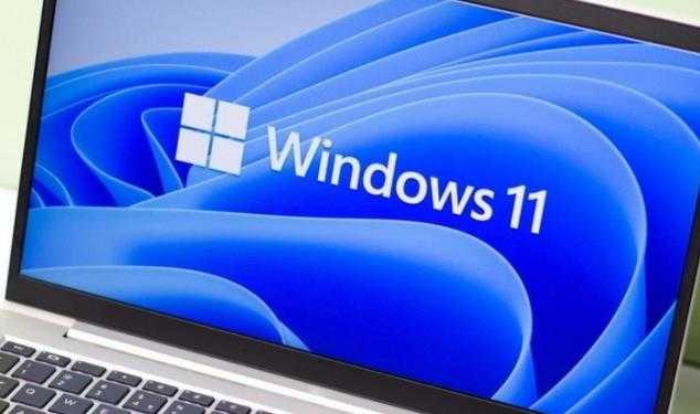 Win11正式版发布时间_Win11正式版什么时候正式上线