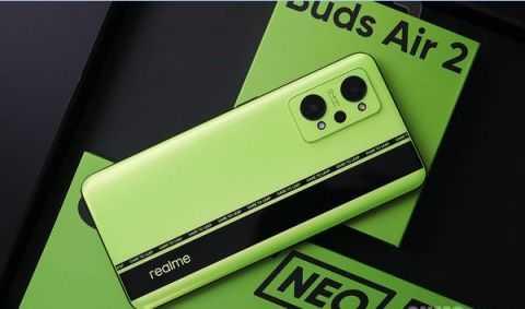 真我GT Neo2手机怎么样_真我GTNeo2手机最新消息