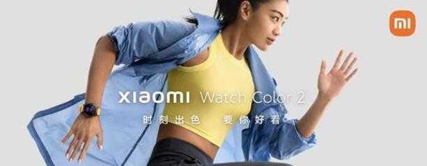 小米手表Color2续航时间_小米手表Color2续航表现