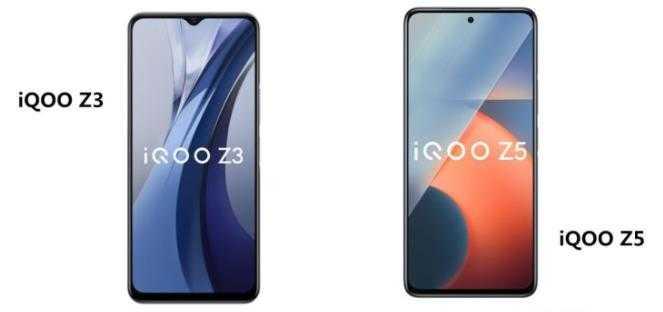 iQOOz5和iQOOz3的区别_iQOOz5和iQOOz3有哪些差距