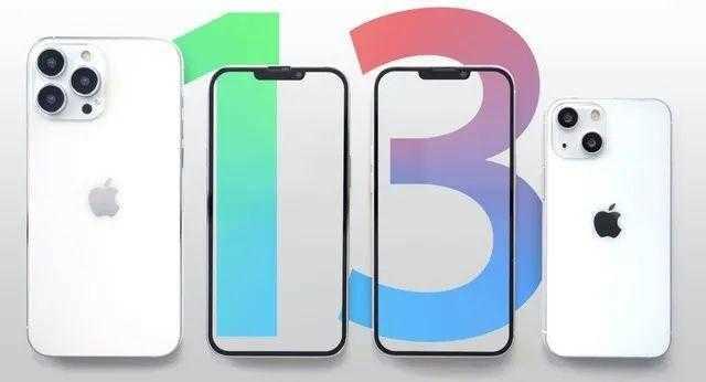 iPhone13最严重的缺点_iPhone13有什么bug